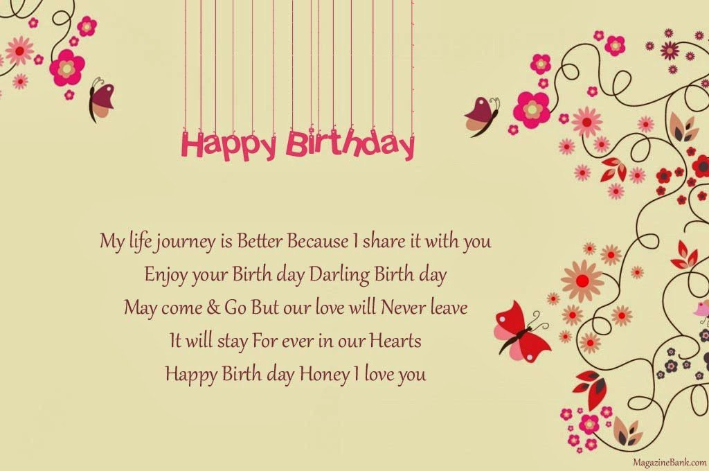 Happy Birthday To A Special Sister Quotes: 25 Happy Birthday Sister Quotes And Wishes From The Heart